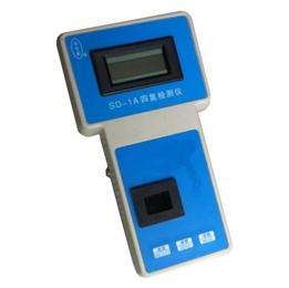 SD-1A四氮水質分析儀