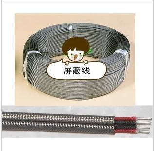 热电阻专用温度补偿导线 3芯内屏蔽线 延长线