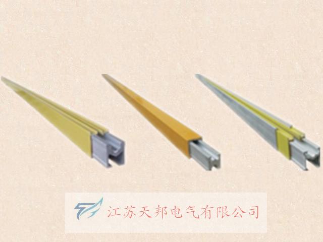 单极组合式滑触线