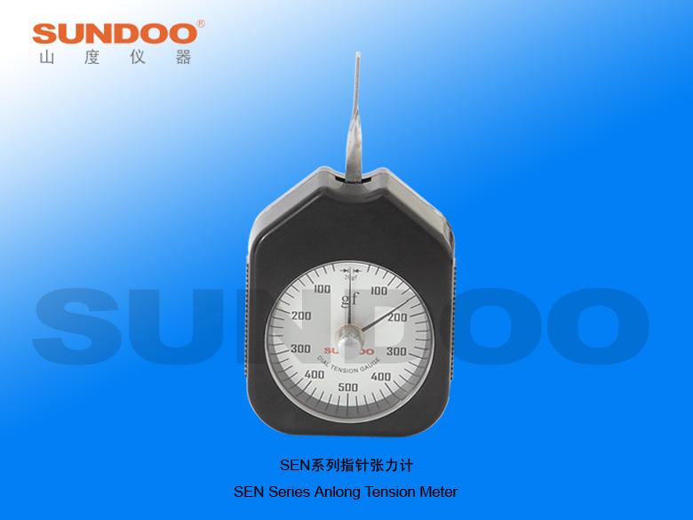 指針式張力計SEN系列|山度SEN系列指針式張力計|深圳張力計代理