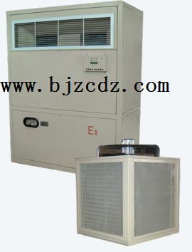 防爆(前(顶)出风式风冷调温型)除湿机 MM.7-BCTFZ-Q(D)/(F)除湿机