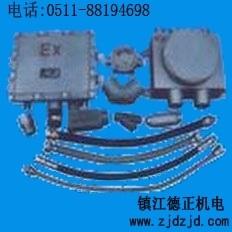 德正牌防爆電器接線箱穿線盒撓性管電纜接頭