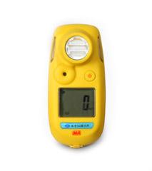 CLH100(B)硫化氫檢測儀|CLH100(B)硫化氫檢測儀