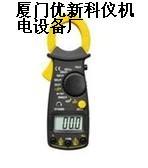 YXKYTG-3 相序表