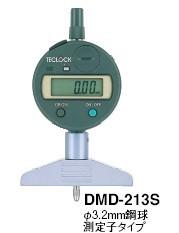日本得乐TECLOCK数显深度计DMD-213S