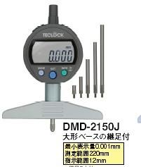 日本得乐TECLOCK数显深度计DMD-2150J