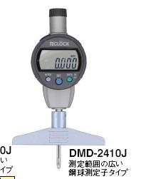 日本得乐TECLOCK数显深度计DMD-2410J