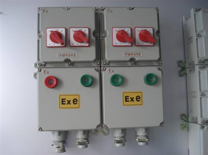 防爆照明配電箱(漏電保護),防爆電器,防爆配電箱
