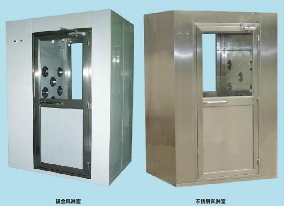 FLB-1200双人双吹风淋室