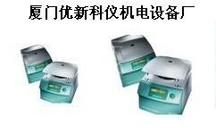 Mikro200高速离心机Mikro200