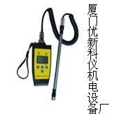YXKYGAXT二氧化硫檢測儀