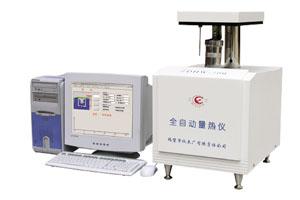 ZDHW-300型全自动量热仪,可燃物质发热量检测仪器,昆明量热仪