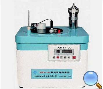 XRY-1A 數顯氧彈熱量計