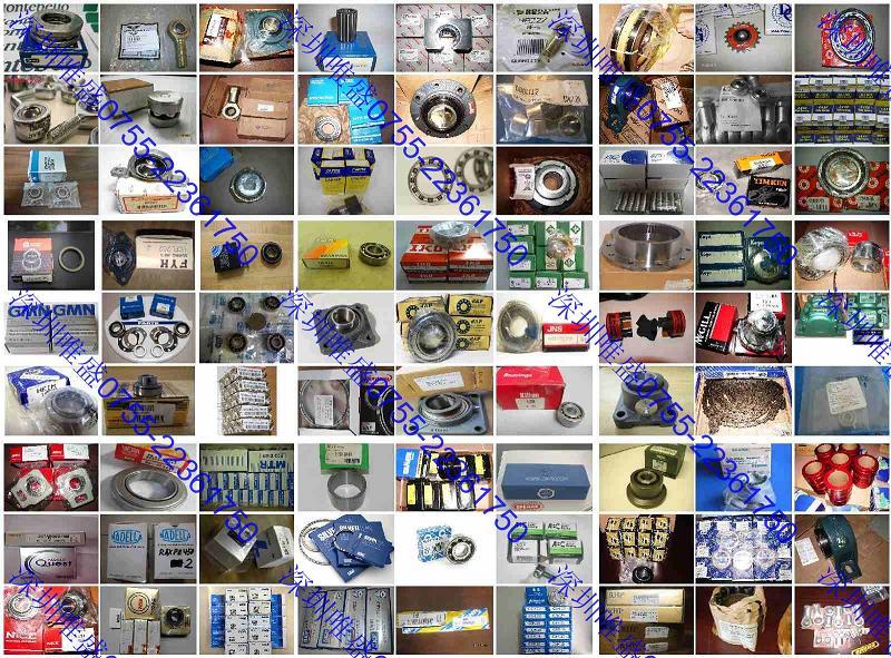 mikron紅外測溫儀、mikron、mikron濕度傳感器