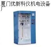 NPCa氮磷鈣測定儀SZFNPCa-02單排