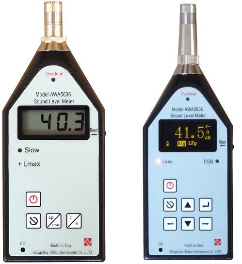 杭州愛華AWA5636型聲級計/噪音計