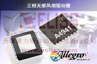 美国ALLEGRO MICROSYSTEMS磁速度传感器