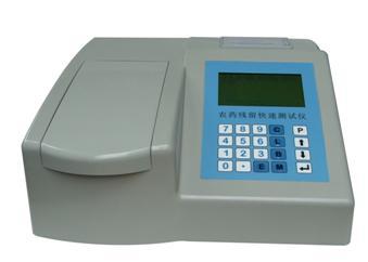 农药快速残毒测定仪农残仪>NY-8D农药残留速测仪农残仪