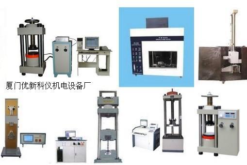 塵埃纖維測定儀CAXW-20型塵埃纖維測定儀