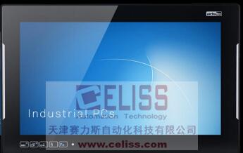 德國進口ADS-TEC工業平板電腦