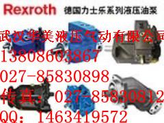 有紙記錄儀:SAT8-1~9KXXY300