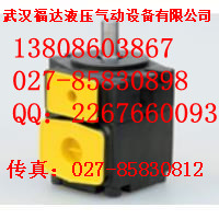 SAT8-7DTLB2M 數字顯示儀表電力儀表泊頭廠家直銷