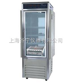 ZDX-350陜西振蕩培養箱