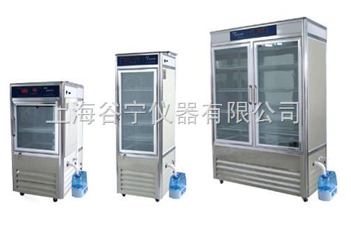 MJX–150S霉菌培養箱