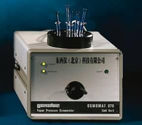 蒸气压渗透压仪