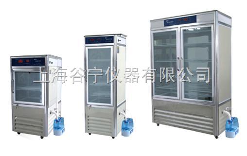 PRX-450D人工气候箱