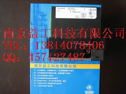 TK-FTEB01網橋