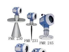 FMR230 FMR231 FMR240 FMR244雷達物位計e+h德國原裝進口