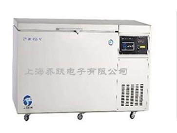 200L臥式超低溫冰箱