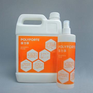 P2608静电消除剂
