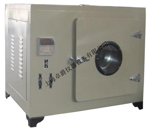 202A-0数显电热恒温干燥箱(不带鼓风机)电热干燥箱恒温干燥箱