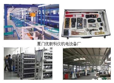 JXHX-3分離式油品密度測定儀