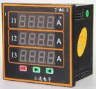 三相数显仪表定价 CL96-AI3 三相电流表 最低价-畅销