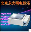 昆明北京永光明 电砂浴砂浴锅室温-380度 数显不锈钢 电热恒温沙浴炉DK1.5KW