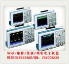 DPO4034B混合示波器