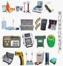 TLHG-7708電力安全工具器具力學性能儀