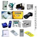 CLS-5A型微機庫侖測硫儀
