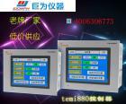 880控制器价格 恒温恒湿箱控制器更换