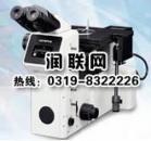 天津正置顯微鏡紅外顯微鏡有哪些型號