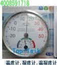 昆山溫度計銷售蘇州溫度計銷售