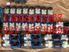 减速机A10VSO100DR/31R-PPA12N00