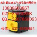 4525V60A17-1AA22R销售热线:13808603867齿轮泵CBG-1016