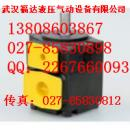 FD12FA12/B30电磁阀销售热线:13808603867Z41W-16P DN350