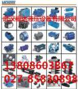 高壓變量柱塞泵:VPS-15灤平縣銷售