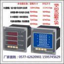 數字顯示儀表ZR2016WS 多功能數字顯示儀表 ZR3090WS多功能表