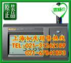 福祿克Fluke 1620A高精度溫濕度記錄儀